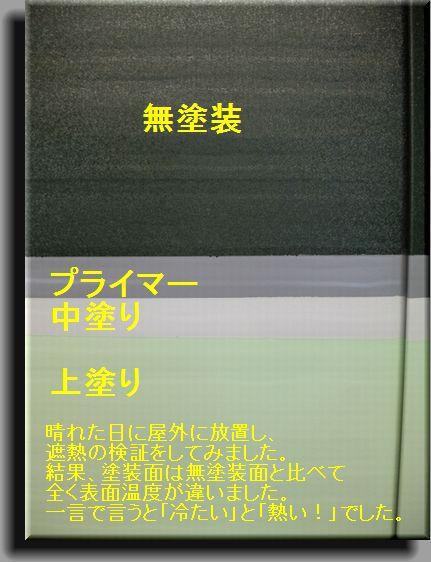 091222_201037 (2).jpg