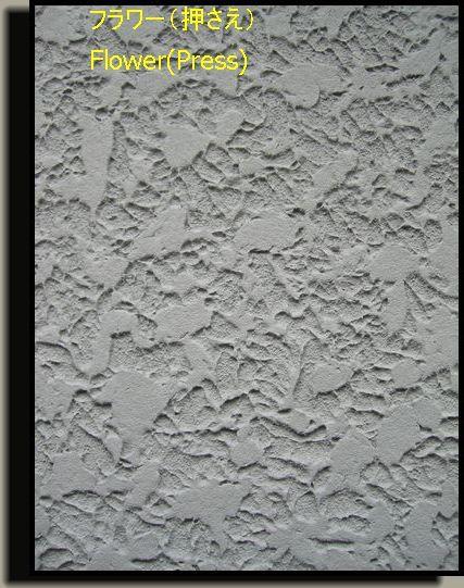 ?鏑[p 004.70318-2.jpg