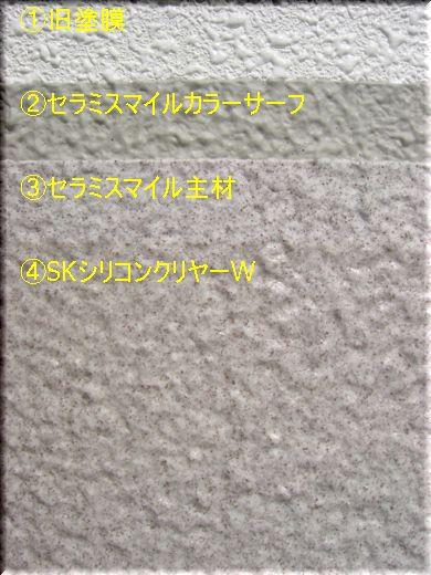 uOp 006|VOQOX.jpg